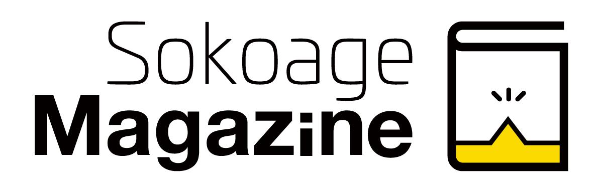 Sokoage Magazine